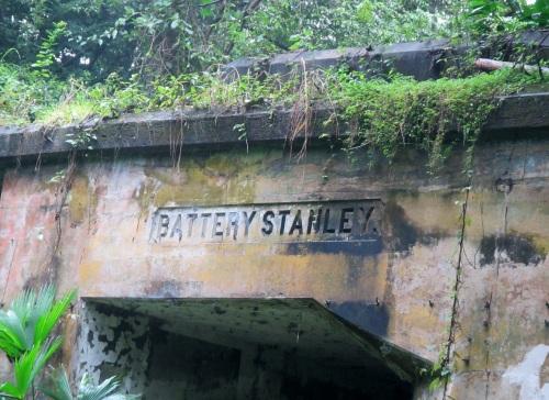 Battery Stanley